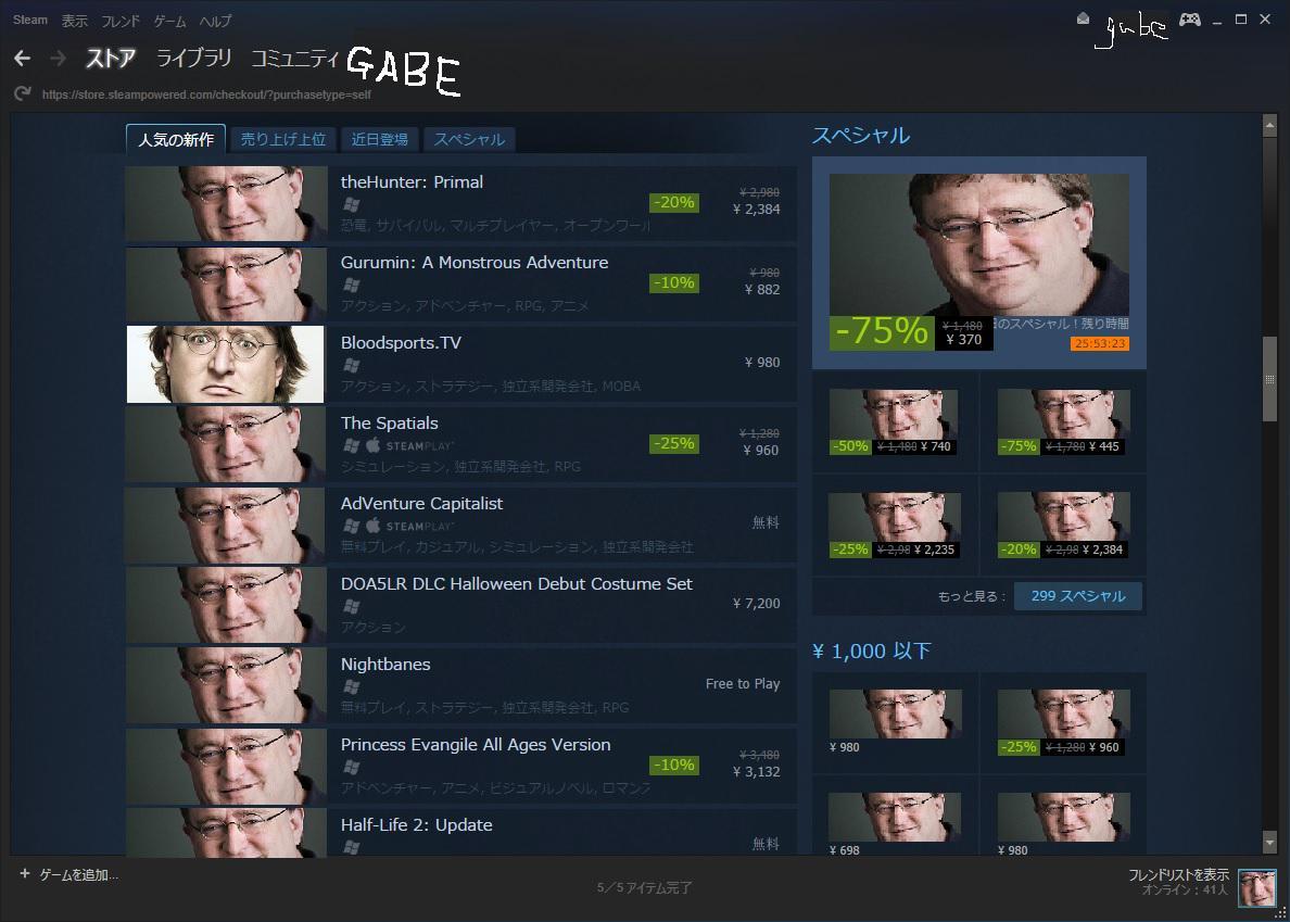 ウワー!!Steamが全部ゲイブに!!!! http://t.co/KhmFTinwe1