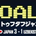 【日本 3-1 ウズベキスタン】 後半37分、トゥフタフジャエフがゴールを決めてウズベキスタンが1点を返す http://t.co/WexC0BLZNB #skst http://t.co/tbngXyXV5i