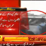 MQM workers were armed , says @ImranIsmailPTI http://t.co/eSqMgnFb5f