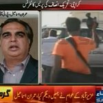 #Breaking: Our leader, Imran Khan, has not taught us to be scared. - Imran Ismail Read: http://t.co/KJDeOBp3Hy http://t.co/VHlkyWcRcS