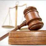 Denuncian que juez de caso de falso rapto de niño está amenazada http://t.co/V1v5nf7D8C  http://t.co/YL3lMtQOjw