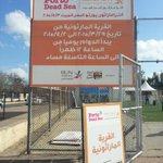 بامكانكم التسجيل لبورتو الترا مارثون البحرالميت في القرية المارثونية حتى يوم الخميس. #DeadSeaMarathon #RunJordan http://t.co/T6OXXHf3HW