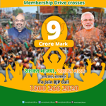 1crore new members in last 8 days, Thanks to all who have reposed their faith in BJP for a better & stronger India. http://t.co/G60QNSsr51