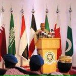MT @alisalmanalvi #Pakistans flag in the backdrop as #Saudi military spokesman gives a briefing on #Yemen War. http://t.co/vdtT52OEAf