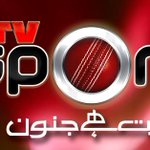 Pakistan cricket board grants broadcasting rights to PTV Sports for next five years. http://t.co/1JzwckztsC