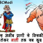 @amitkriit @PriyabrataT @narendramodi Feku called himself an OBC which was a lie. #FekuDay http://t.co/jtysp5CMdU