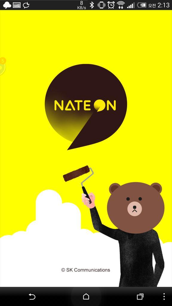 네이트온 미친ㅋㅋㅋㅋㅋ http://t.co/GUc5ISLch9