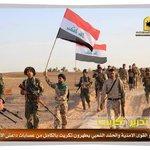 صور خاصة لابطال مجاهدوا لجنة الارشاد لدفاع عن عراق المقدسات اثناء دخولها الى تكريت لتحريرها من عصابات داعش http://t.co/WXCImrvlio