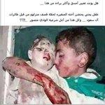 #البحرين #اليمن لن نقبل بأقل من احتلال مملكة ال سعود و اصطيادهم ثمن هذه الدماء البريئه و  الايام القادة ستكون شديده http://t.co/kQTmoxNT6Z