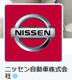 ニッサンがニッセン、ニッセンがニッサンです。ご注意ください。#エイプリルフール  カタログ通販のニッセン http://t.co/bNWM0bQKdg  ニッサン自動車 http://t.co/PeVT815FQj http://t.co/JFGi8CM4vf