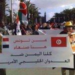 """#تونس مظاهرات حاشدة تندد بالعدوان """" العشاري """" الذي يشنه النظام السعودي والإدارة الأمريكية على #اليمن السعيد http://t.co/QU9TAO0NeR"""