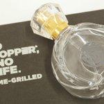 なお、今日はエイプリルフールですがバーガーキングの香水は本当に本日発売です http://t.co/daSR57Ni12 http://t.co/CYcUGS8JpE