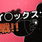 エイプリルフールまとめにサブウェイ・マビノギ英雄伝・comico専用スマホ「LONGLONGPhone4.1S」・「レッドブル・ガード」・カードラボを追加 http://t.co/hBkmLrXuv5 #エイプリルフール http://t.co/q7h887X2i4