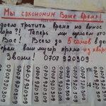 Стартапы нашего двора. :) http://t.co/oDn2J8nzVW