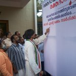 Placing a drop of blood on the board, hailing those who have shed their blood for the nation in fighting vs terrorism