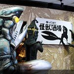 [エンタメ]3月閉店の怪獣酒場わずか半月で復活!バルタン星人「会議で決定」 http://t.co/NwuCW1thdc http://t.co/iAtMNZJxk2