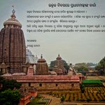 Wishing my sisters and brothers of Odisha on Utkala Dibasa. My best wishes for Odishas progress. http://t.co/xncxwKWCrF