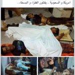 مجرزة بشعة ثالثة منذ ساعات قامت بها السعودية و راح ضحيتها أكثر من ٢٨ شهيد حيث استهدف القصف مصنع للألبان http://t.co/kiuKDP9UUA