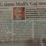 CAG slams Modis Guj Model!! Fiscal deficit increased to 18422 crore, 3rdhighest in country! #FekuDay #FekuDay http://t.co/CRu5HbjO1k
