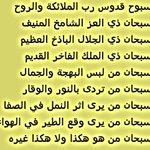 من #دعاء السيدة فاطمة ﴿؏﴾: http://t.co/meGDVi7nYv