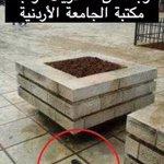 شو هل السندريلا:)؛) #الجامعة_الاردنية #الاردن http://t.co/y9VfAZPw2a