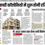 Delhi AAP Sarkar to start registration of unauthorized colonies in Delhi in next 15 days, to benifit 60 lack ppl.Thx. http://t.co/faKwNza8Dr