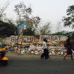 Swach Bharat in Hyderabad http://t.co/DABeYW5TWX