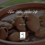 Happy April Fools Day! Did someone pull a prank on you yet? :D #AprilFoolsDay #Amman #Fool #Beans #Jordan #JO http://t.co/CQV9tJfhQE
