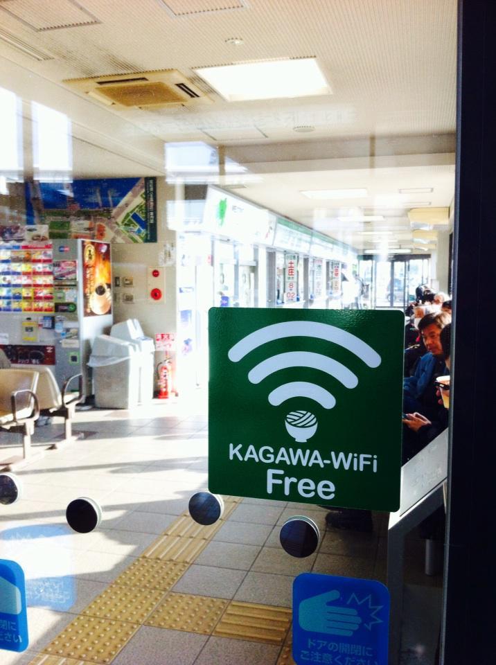 ちなみに香川ではうどんからWi-Fi出てるっていう噂は本当だった http://t.co/1DjFiFjFIe