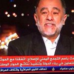 جماعة الاخوان المسلمين #اليمن تُهدي الحوثي وسام ويعلنون اتفاقهم مع الحوثيين بالانقلاب أقول للأشقاء في #اليمن أطردوهم http://t.co/3Y21Zk7ZjE