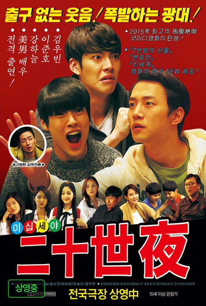 Korean movies, Indonesian movies, classic- Rakuten Viki