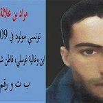 وزارة الداخلية تدعو المواطنين إلى التبليغ عن الإرهابي مراد الغرسلي http://t.co/nm1eTMrSQK http://t.co/8MZ3RMjO8e