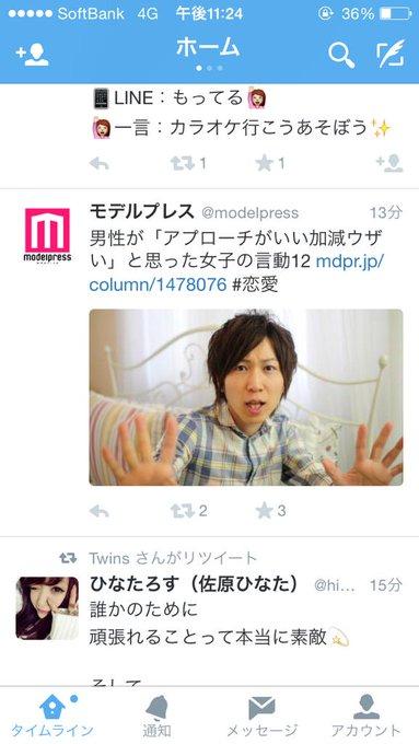 @yosihinari  これ吉成さん?? http://t.co/yFaEZh9P90