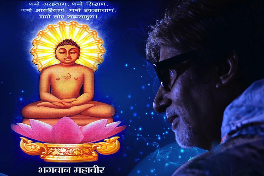 T 1821 - Mahavir Jayanti ki shubhkamanayein ! Greetings on Mahavir Jayanti .. to all .. http://t.co/0ldJ778DSZ