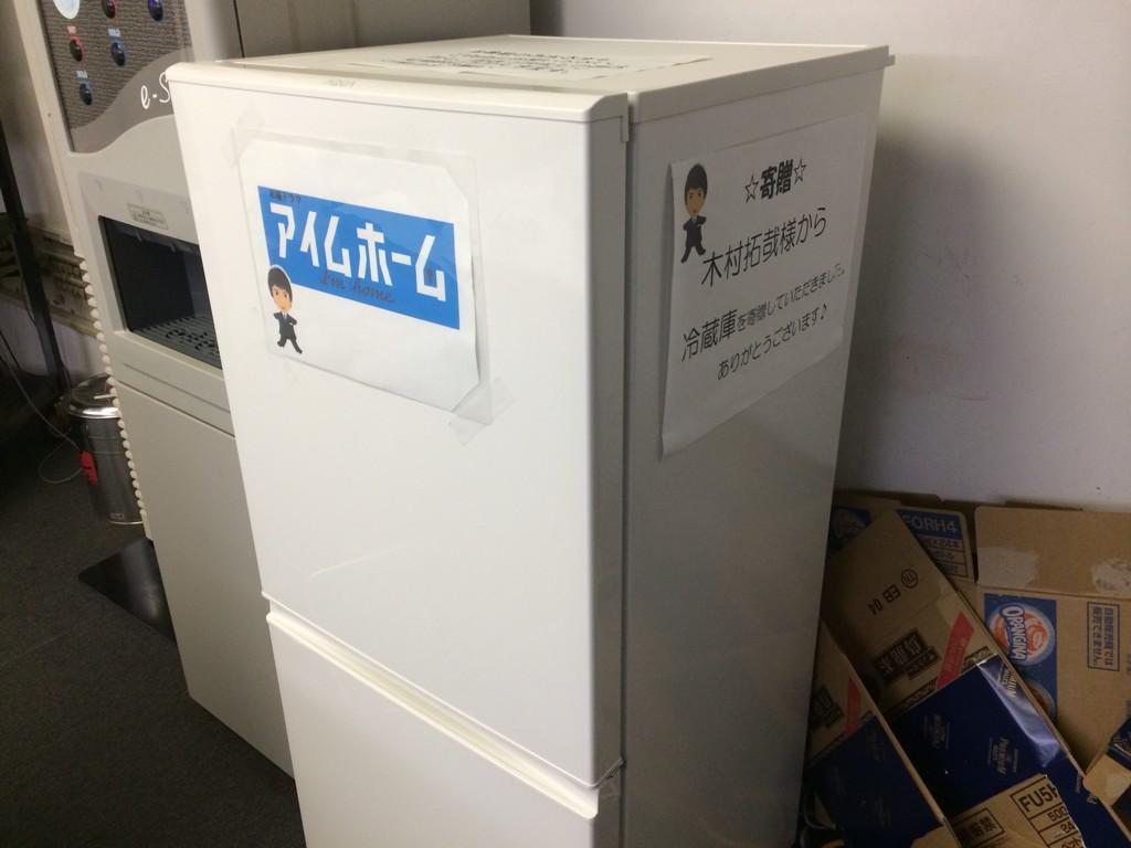 本日の差し入れ...  スタジオの前室に 冷蔵庫  スタッフみんなが スタジオで冷たいドリンクを飲めるようにって寄贈してくれました! http://t.co/unWbtoK0UP