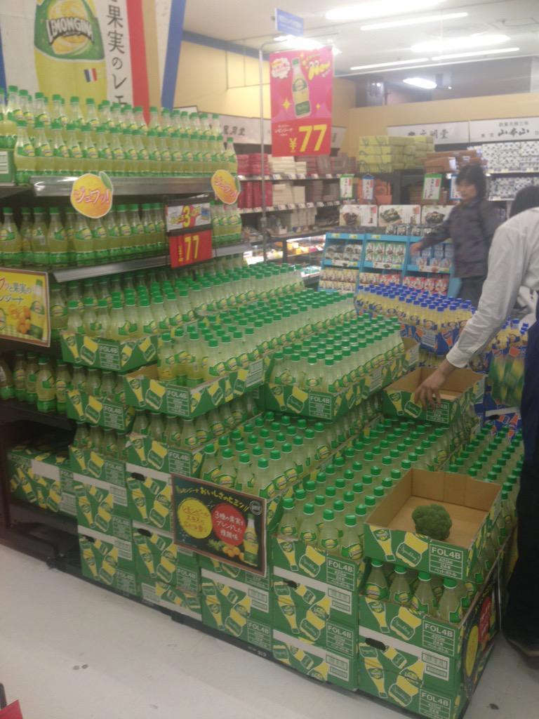 えっえっレモンジーナ、人気で足りてないんじゃないの?!えっえっ http://t.co/ufqUSgXK9O