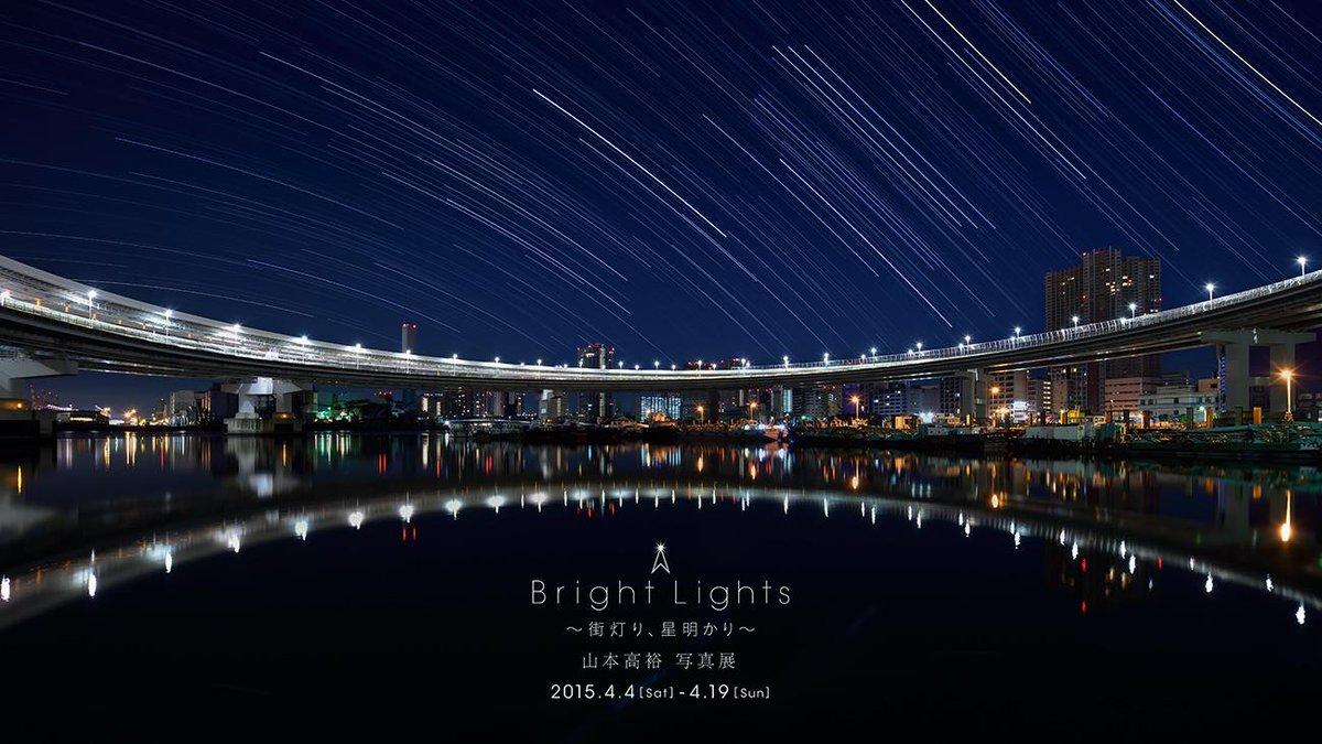 東京カメラ部 part11 [無断転載禁止]©2ch.net->画像>54枚