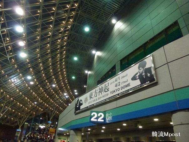 東方神起、「WITH」日本ファイナル公演(東京ドーム)で、涙、涙。単独ライブツアーしばらく休止を発表、「またこの場所で会おう」 http://t.co/jIwKr6oXKa http://t.co/QR1c5ETJj1