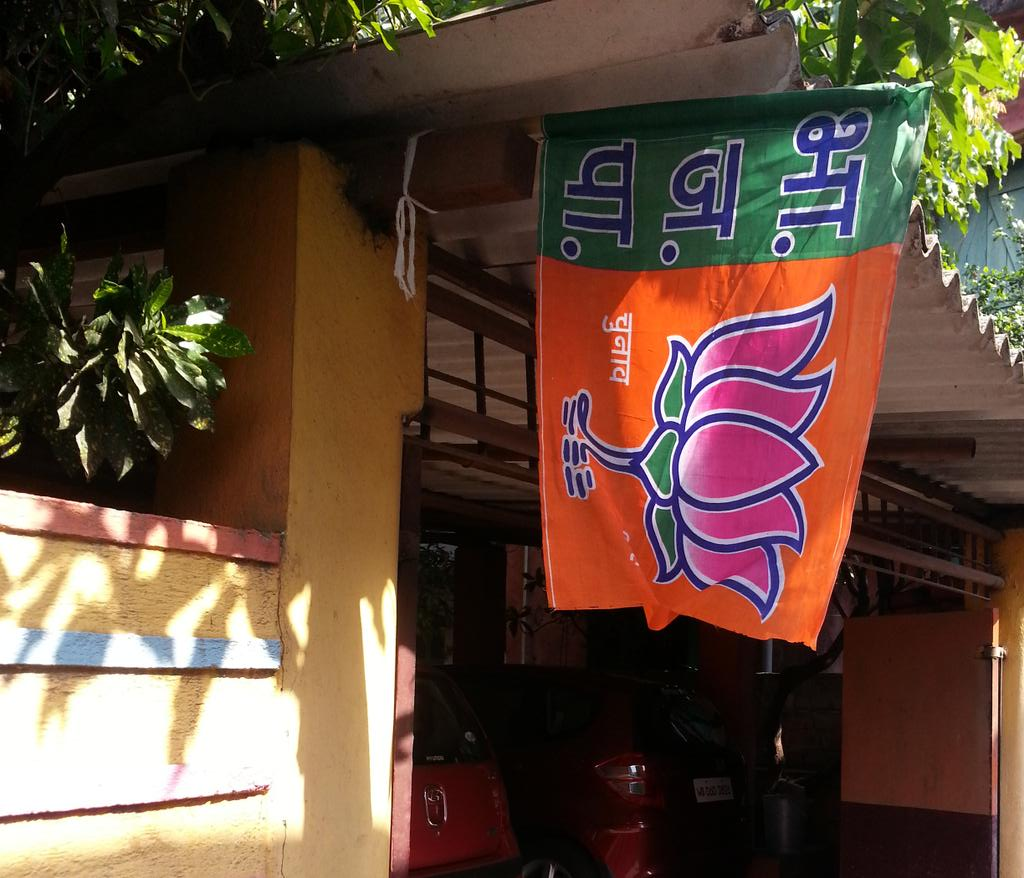 Strong objection - #BJP has put up their flag at our gate without any permission - kindly remove. #Help http://t.co/1LDstvELSO