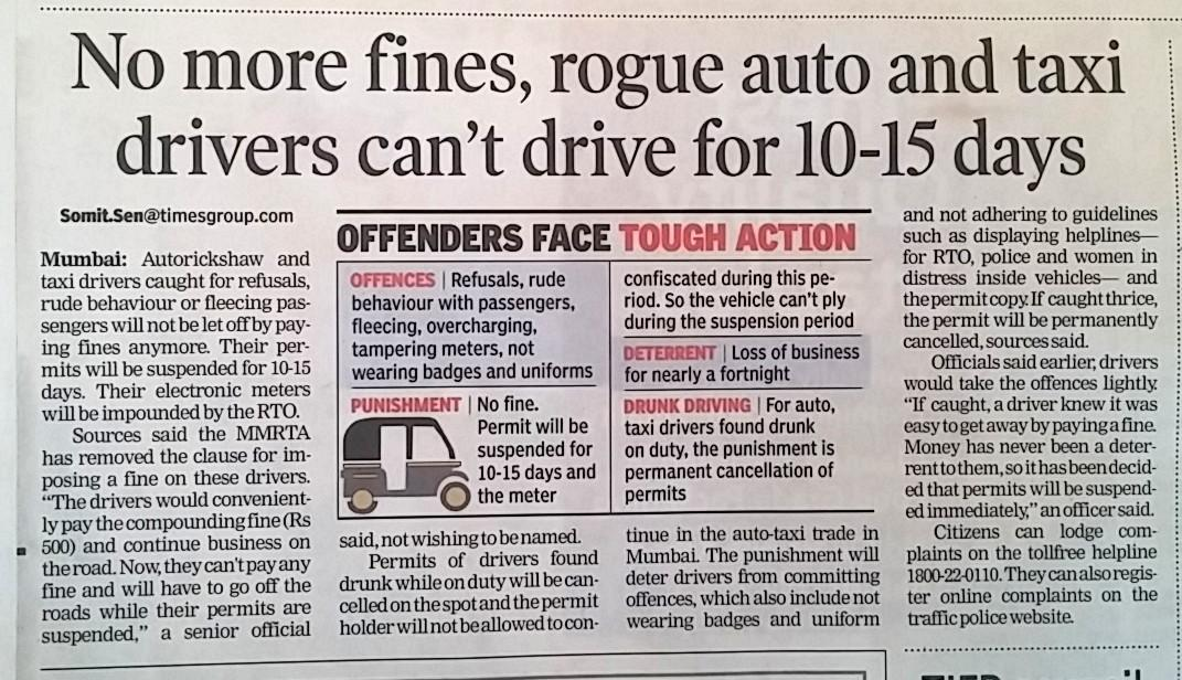 Taxi/Auto Refusal to ply, overcharging, not wearing uniforms? Call 1800-22-0110 @TrafflineMUM @smart_mumbaikar http://t.co/kfYkWo9wsi