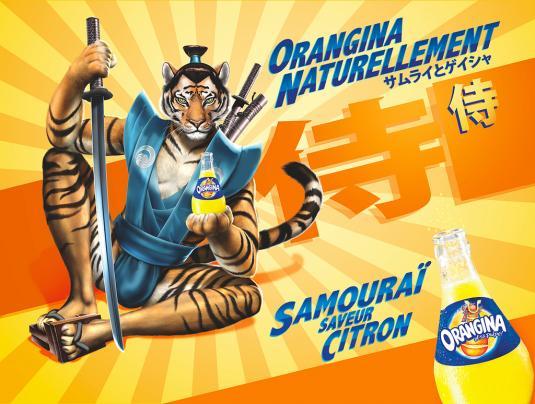 オランジーナ、本国フランスではオシャレ感ゼロのお笑い炭酸飲料扱い