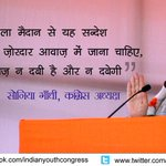 Congress President Smt Sonia Gandhi addressed a massive farmers rally in Delhi today. http://t.co/DX9aimUN16