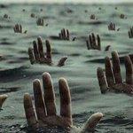 يومٌ أسود في البحر الأبيض .. غرق 700 شخص بينهم 260 مواطن سوري .... #سوريا http://t.co/4JiWu2ASYA