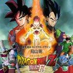 ¿Ya lo viste? Publican 4 minutos de la nueva película Dragon Ball Z: Resurrection F » http://t.co/lhkQV0Yy7e http://t.co/BMHOmBKEQY