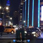 منهاتن ، نيويورك متزينه بـ آلوان الزعامة ، مبروك للزعماء . #الرياض_لايف وصلهم لون العشق ???? #تصويري @FF_Alhumaidani http://t.co/YHIozlvPX0