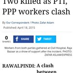 #PTIs militant wing in Pindi killed 2 minors #PPP http://t.co/zTif8aMjht Sshhhhhh Its not #MQM ,Why Media is silent? http://t.co/DwkwfnSytf