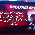 It is terrible in democratic & civilised society. #MQM #Pakistan #Karachi http://t.co/fLXyNePkzQ