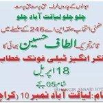 Qet Altaf hussain Bhai Will Address Today #MQM #Karachi #APMSO #NA246BelongsToMQM #TheRightMan @aLyYzAiDi @Irumf http://t.co/Aib6VnXH3A