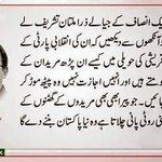 #PTISharamKaro #KarachiRejectsPTI #Karachi #PTI #MQM #Youthias @abidifactor @SsamanJay @AzzJafri @KanwarNaveedJam http://t.co/afHlzmt29X