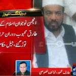 #Karachi: Religious party leader dies in Rangers custody. How? Read to know: http://t.co/ufPtxICroQ http://t.co/zSPeDAYnlu